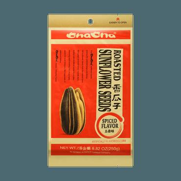 中国名牌洽洽 香瓜子 250g 新旧包装随机发送