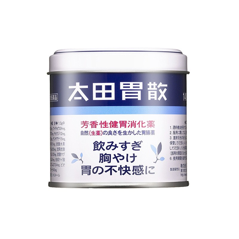 【日本直邮】太田胃散(ohta)健胃消化药140g 怎么样 - 亚米网