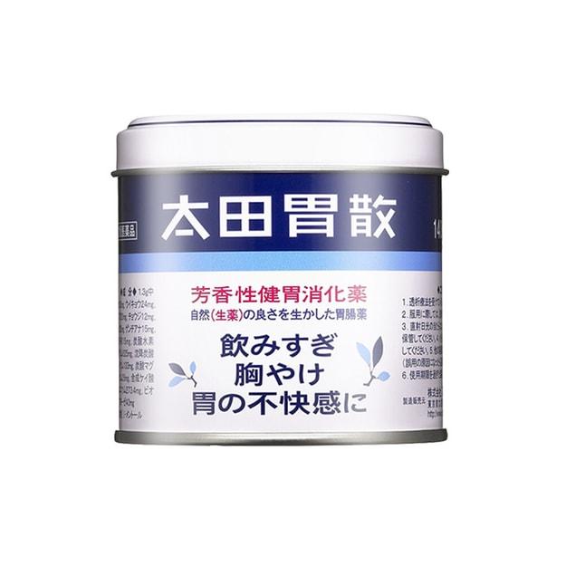 Product Detail - OHTA'S ISAN Antacid Powder 140g - image 0
