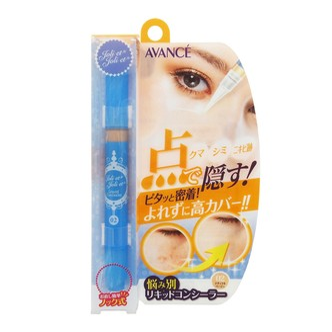 日本AVANCE 眼部亮肌遮瑕液笔 #02自然肤色