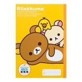 日本SAN-X RILAKKUMA轻松熊 可爱笔记本 棕熊款 #黄色 64页入