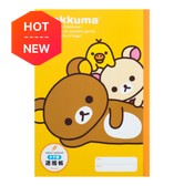 SAN-X Rilakkuma Yellow Notebook 64 Pages