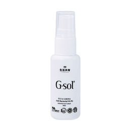 【FDA】 G·SOL Anti Bacterial 99.9% Disinfectant Spray 30ml