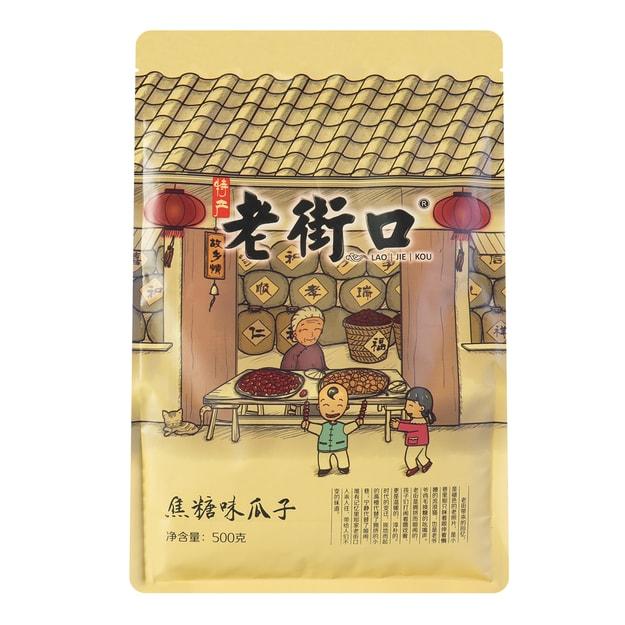 商品详情 - 老街口 焦糖味瓜子 500g - image  0