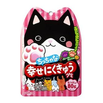日本SENJAKU扇雀饴 幸福猫咪脚印猫爪子超萌水果软糖 葡萄 橙子味 80g