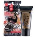 日本ASTY COSME 关西马油保湿黑炭撕拉面膜 90g