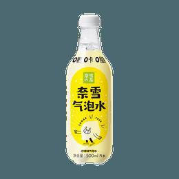 【0糖0脂0卡】【网红饮料】奈雪の茶 奈雪气泡水 柠檬味 500ml