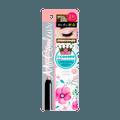 日本MOMOTANI桃谷顺天馆 MA COULEUR 高密度亮泽显色眼影蜡笔 #PK01米粉色 COSME大赏第二位 卧蚕神器