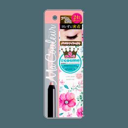 MOMOTANI MA COULEUR Crayon Eyeshadow PK01 Pink Beige