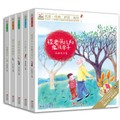 快乐鸟系列拼音读物:第11辑(套装共5册)