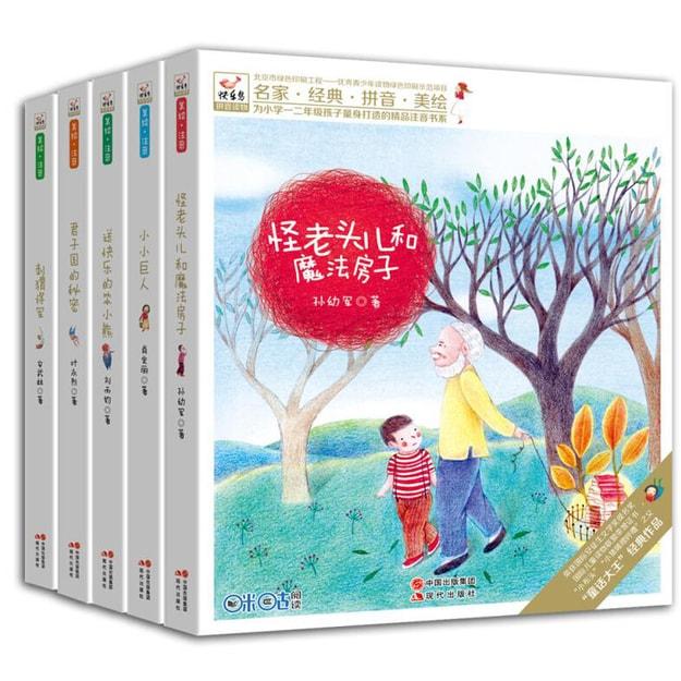 商品详情 - 快乐鸟系列拼音读物:第11辑(套装共5册) - image  0
