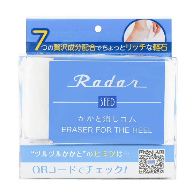 Product Detail - Eraser For The Heel - image  0