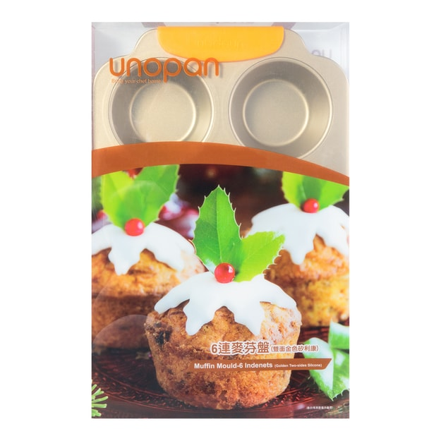 Product Detail - 【Clearance】SANNENG Bakeware Non Stick Muffin Pan - image 0