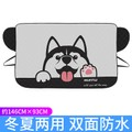 LORDUPHOLD Winter Car Windscreen Windshield Front Cover Anti Snow Frost Ice Shield Dust Protector Heat Sun Mat Husky