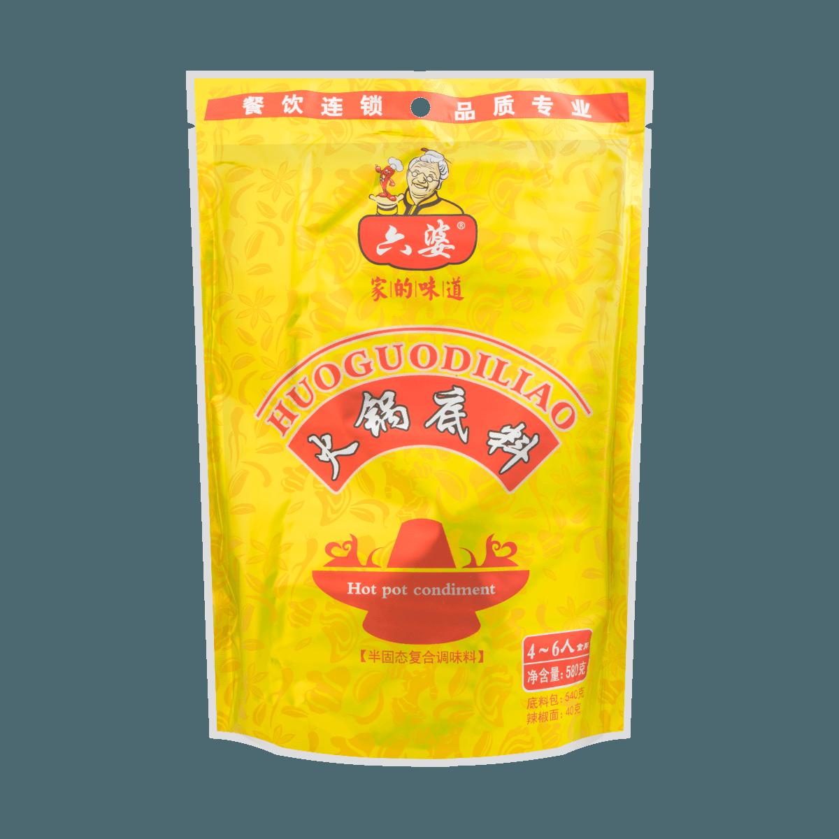 六婆 火锅底料 半固态复合调味料 580g 怎么样 - 亚米网