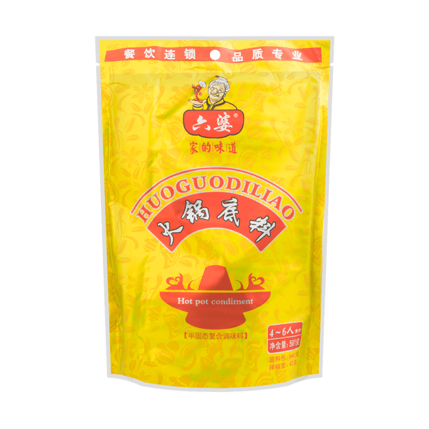Product Detail - LIUPO Spicy Hot Pot Soup Base 580g - image 0