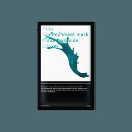 Gummy Sheet Mask Madecassoside Sticker 10 Sheets