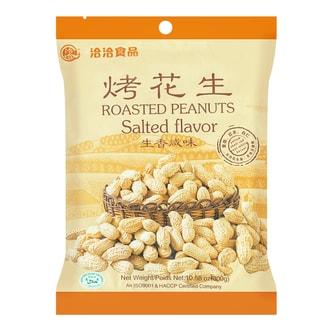 QIAQIA Roasted Peanut -Salty Flavor 300g