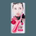 日本KAI贝印 电热烫睫毛器 #粉色 一件入