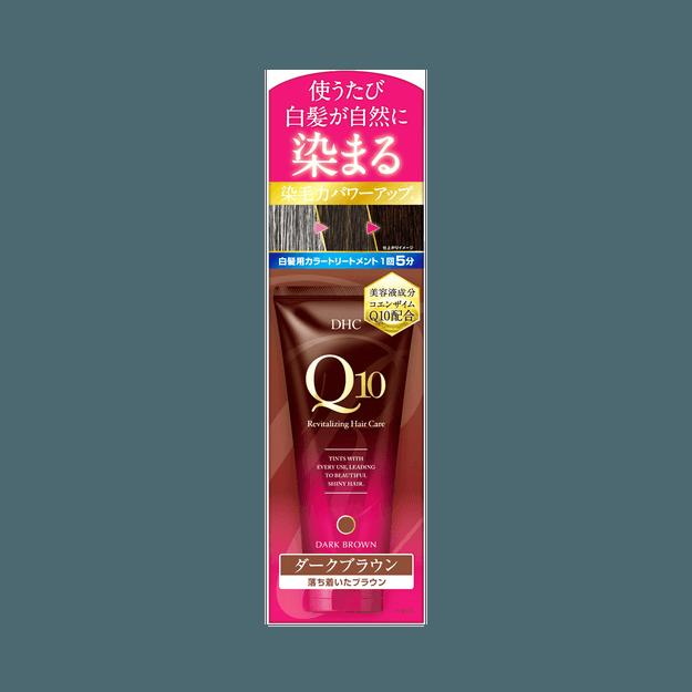 商品详情 - DHC 蝶翠诗||温和时尚高级染发剂||深棕色 150g - image  0