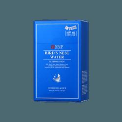 韩国SNP 深度补水保湿 水库睡眠面膜 10个装