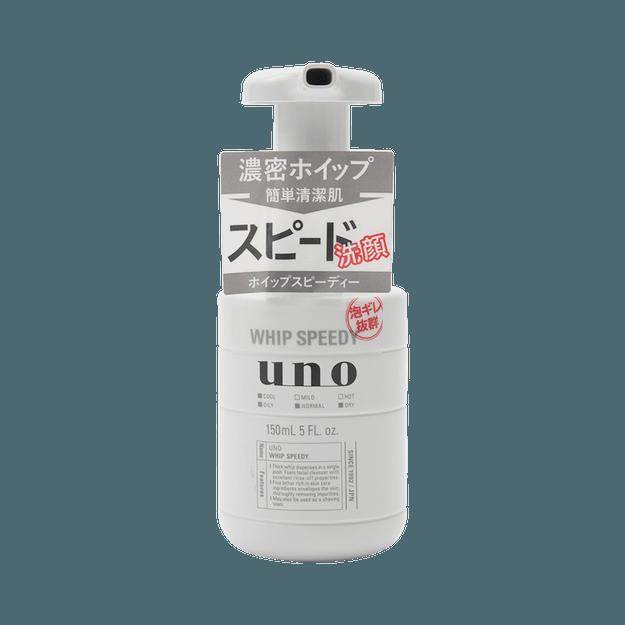 商品详情 - SHISEIDO 资生堂 UNO吾诺||男士泡沫洗面奶||清爽型 150mL - image  0