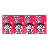 台湾旺旺 旺仔牛奶 500ml 4连包