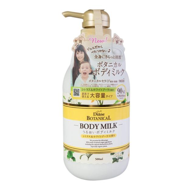 Product Detail - Botanical Body Milk Citrus & White Bouquet 500ml - image  0