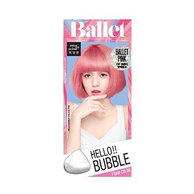 商品详情 - 韩国 MISE EN SCENE 爱茉莉 泡泡染发剂 芭蕾粉色 11P 1pcs - image  0