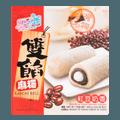 台湾雪之恋 双馅麻糬 红豆奶香口味 300g