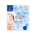 Clear Turn Brightening Mask 3 sheet