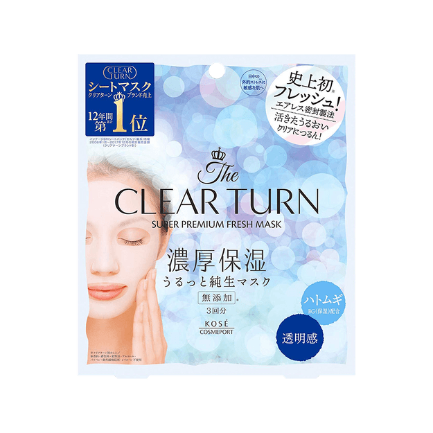 Product Detail - Clear Turn Brightening Mask 3 sheet - image  0