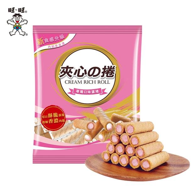 商品详情 - [台湾直邮] 旺旺 现货 满赠 买赠 零食饼干 夹心酥卷 草莓口味  185g - image  0