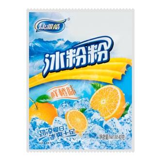 康雅酷 冰粉粉创意DIY甜品 鲜橙味 40g