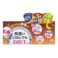 【特价回馈】【日本直邮】日本新谷酵素 NIGHT DIET夜用睡眠瘦身加强版 30日份 针对夜食族 酵素提高140%