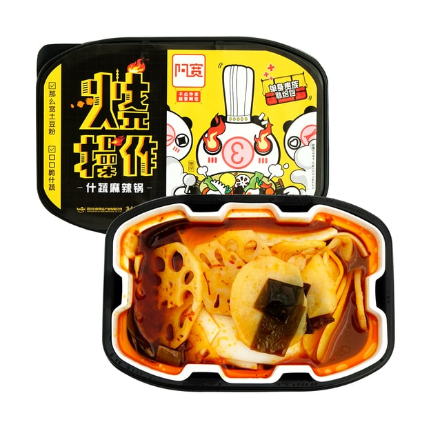 Product Detail - A Kuan Spicy HOT POT 350g  EXP:5/3/2021 - image  0