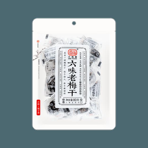 商品详情 - 【国货优选】小梅屋 六位老梅干 80g - image  0