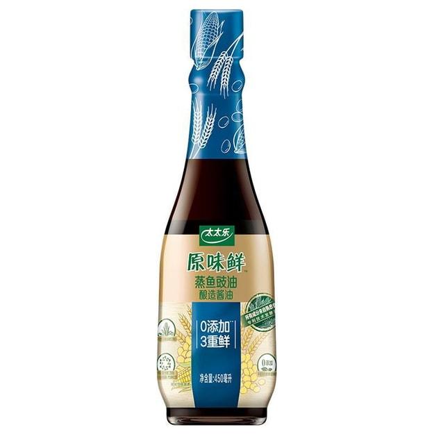 商品详情 - 太太乐 原味鲜 蒸鱼豉油 450毫升 - image  0