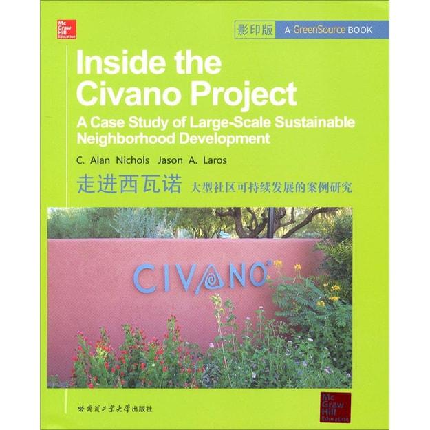 商品详情 - 走进西瓦诺:大型社区可持续发展的案例研究(影印版) - image  0