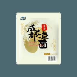 【新品首发】与美 成都麻辣凉面 250g