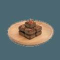 【中国直邮】网易严选 排毒养颜 古法黑糖 168克 红枣枸杞 冬季冲饮 月经期