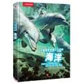 中国国家地理少儿百科 海洋