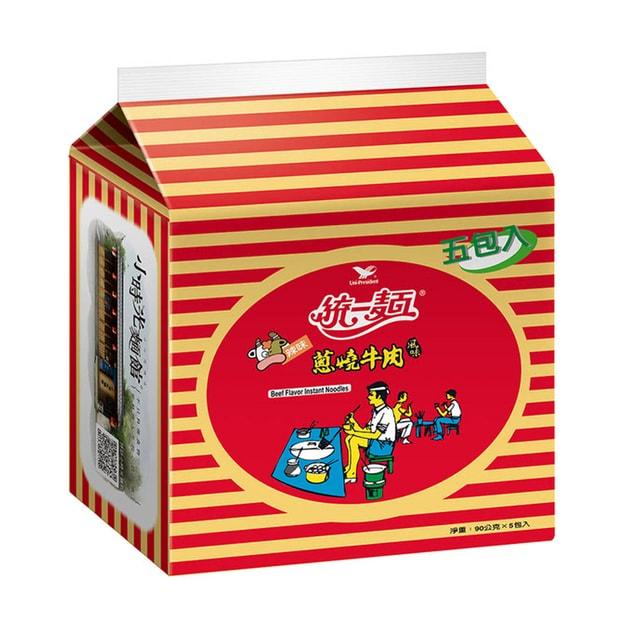 Product Detail - UNIF Instant Noodles-Beef Flavor 5pcs - image 0
