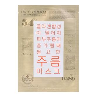 韩国DR.GLODERM科丽端 焕颜面膜贴 单片入