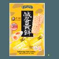 台湾老杨 咸蛋黄饼 230g 包装随机发
