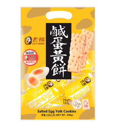 TK FOOD Salty Yolk Cookies 230g