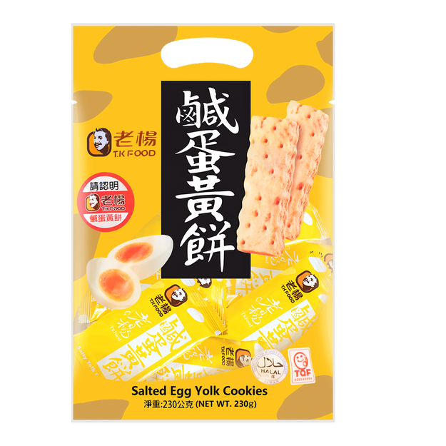 Product Detail - TK FOOD Salty Yolk Cookies 230g - image 0
