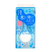 KOJI EYE TALK Double Eyelid Maker Active