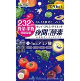 ISHOKUDOGEN 232 Night Diet Enzyme 120 Tablets 37.2g