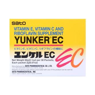 日本SATO佐藤 Yunker EC 酸甜橙味维生素冲剂 30包入 改善肤色美白淡斑